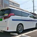 東京都30アルファードTAXI3
