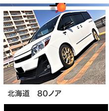 2019_0510