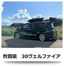 user20191210_9