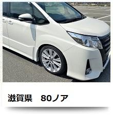 user20200807_1