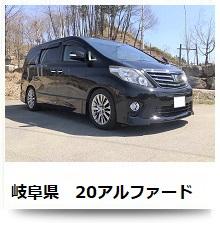 user20200807_38